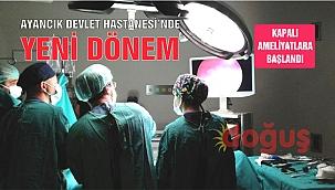 Hastanemizde Genel Cerrahi Ameliyatlarında yeni Dönem